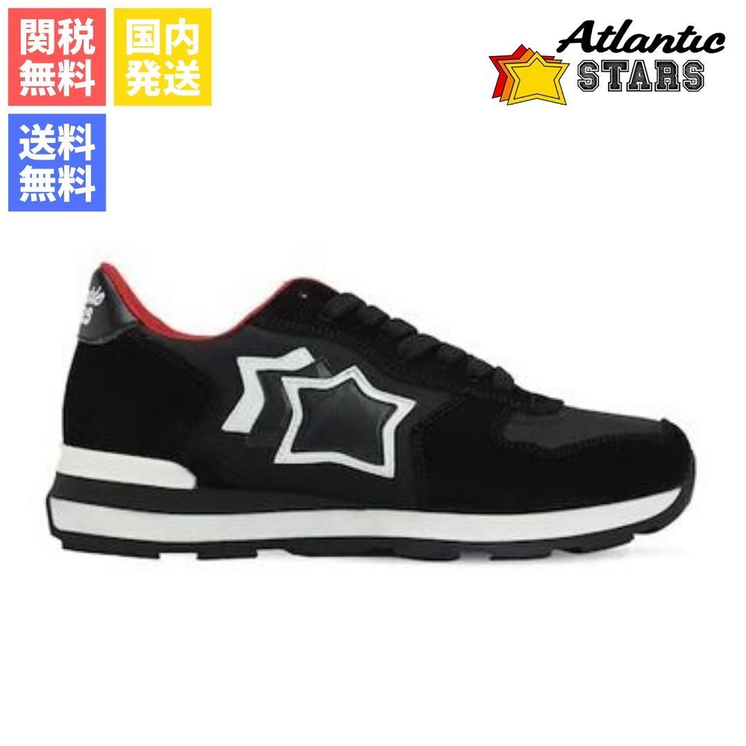 shop atlantic stars shoes