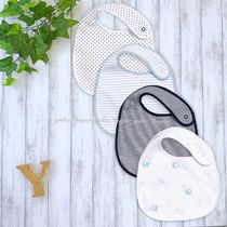 NEXT Co-ord Baby Boy Bibs & Burp Cloths