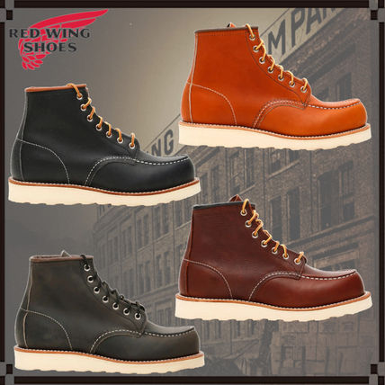 Leather Logo Boots