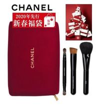 CHANEL Collaboration Tools & Brushes