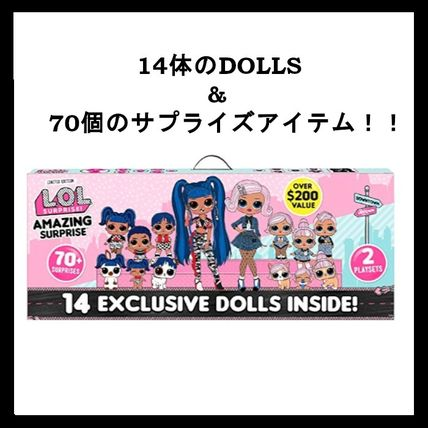 L.O.L. Surprise Toys & Hobbies 3 years 4 years 5 years 6 years Baby Toys & Hobbies 2