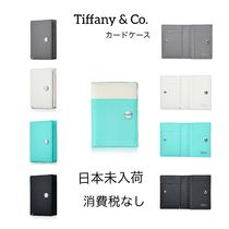 Tiffany & Co Calfskin Bi-color Plain Leather Special Edition Card Holders