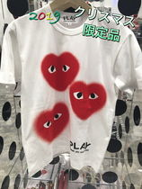 COMME des GARCONS Heart Street Style U-Neck Cotton Short Sleeves T-Shirts