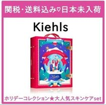 Kiehl's Special Edition Skin Care