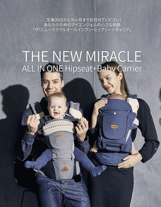 Unisex Street Style New Born Baby Slings & Accessories