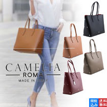 CAMELIA ROMA Bag in Bag Plain Leather Office Style Totes
