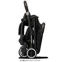 Hamilton Baby Strollers & Accessories