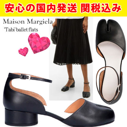 Maison Margiela More Pumps & Mules Leather Pumps & Mules