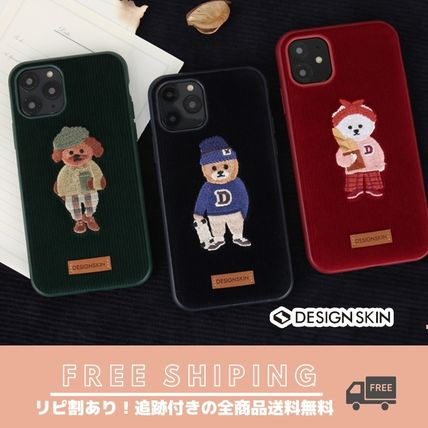 Plain Other Animal Patterns iPhone 8 iPhone X iPhone XS