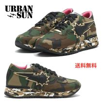 URBAN SUN Star Camouflage Tropical Patterns Faux Fur Blended Fabrics
