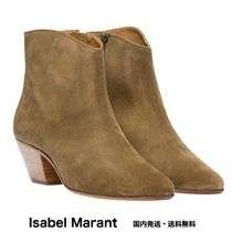 Isabel Marant Suede Plain Leather Block Heels Ankle & Booties Boots