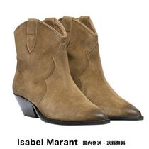 Isabel Marant Suede Plain Leather Block Heels Khaki Ankle & Booties Boots