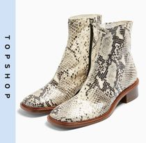 TOPSHOP Casual Style Leather Python Ankle & Booties Boots