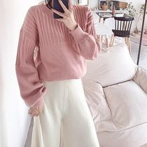 Cable Knit Casual Style Rib Blended Fabrics Street Style