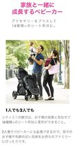 baby jogger Baby Strollers & Accessories