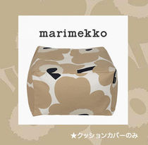 marimekko Flower Patterns Decorative Pillows
