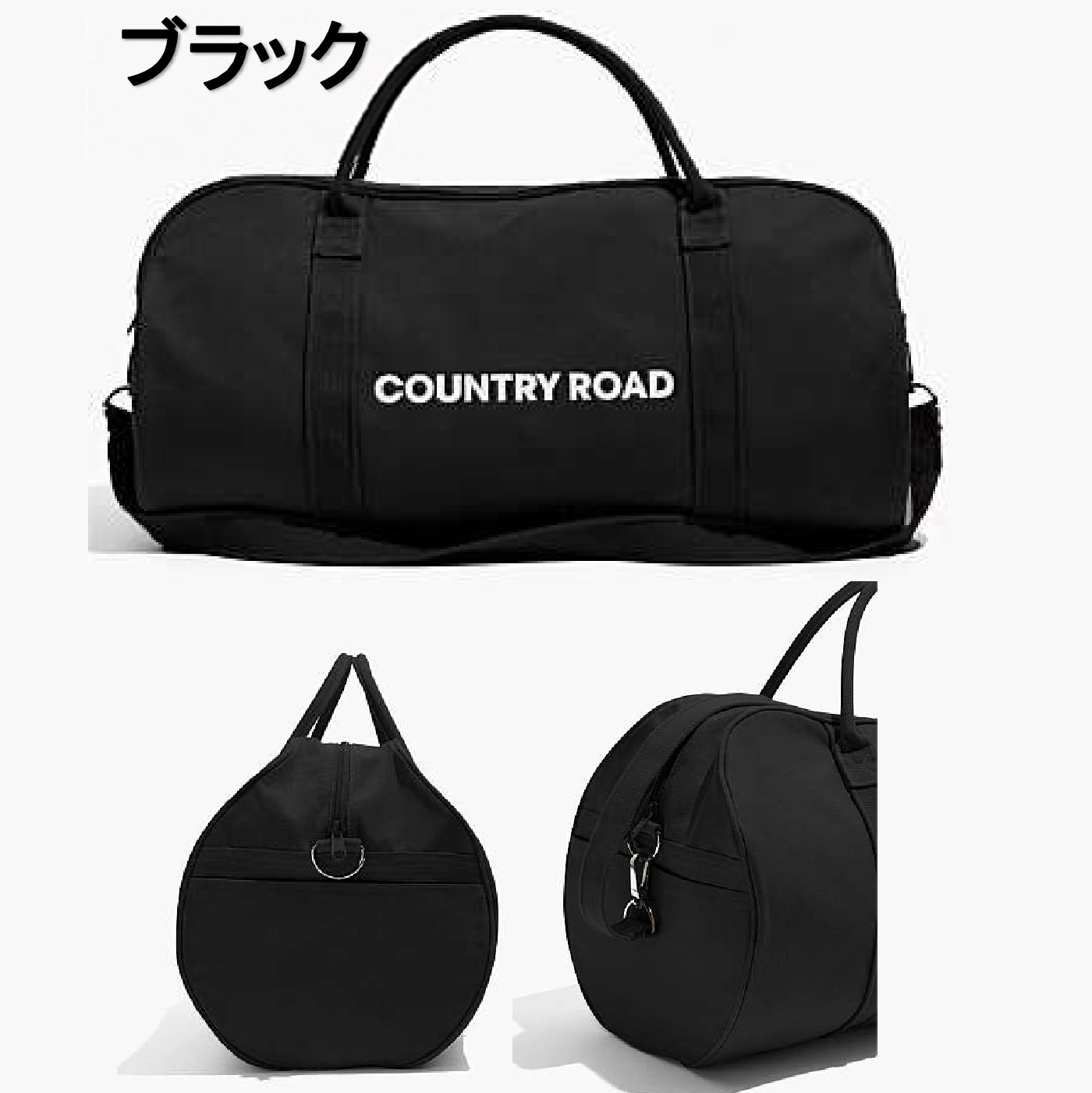 shop country road bags