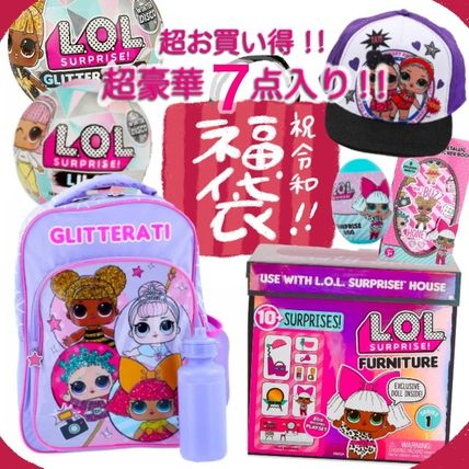 Special Edition Baby Toys & Hobbies