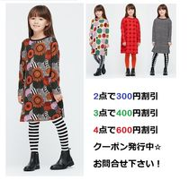 UNIQLO Collaboration Kids Girl Dresses
