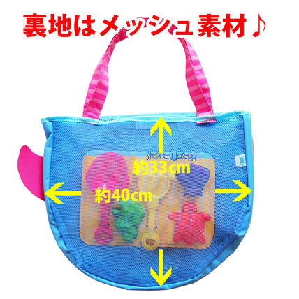Unisex Co-ord Kids Girl Bags