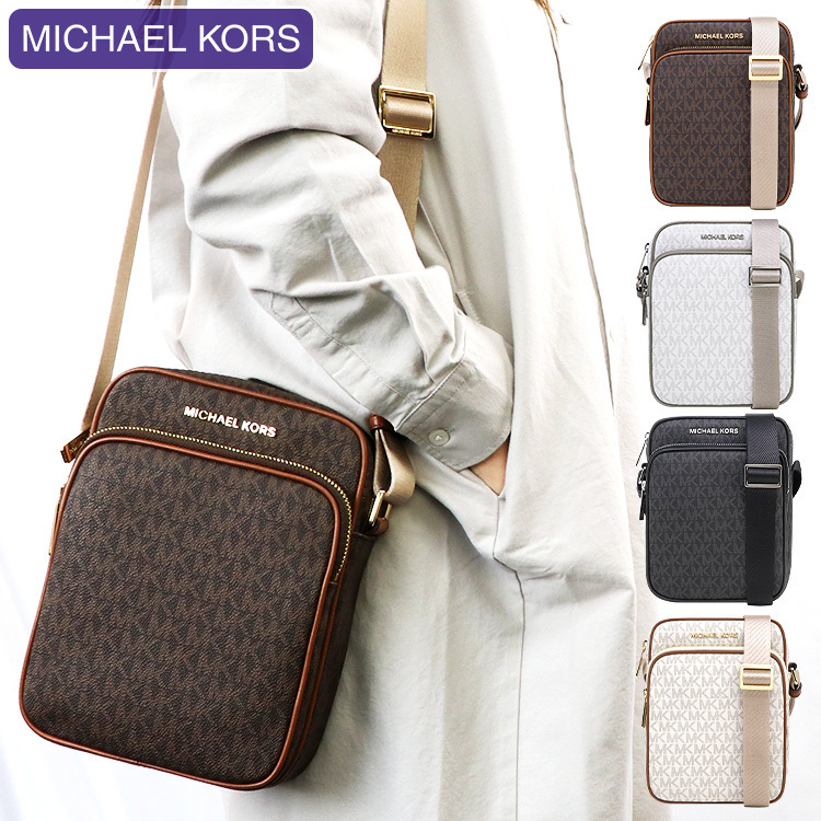 shop by philippe michael kors
