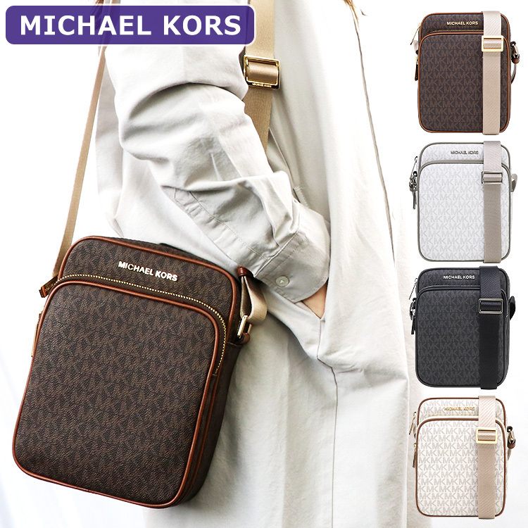 shop joseph michael kors