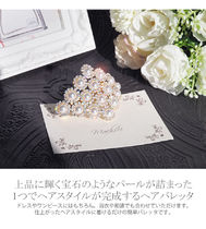 Party Style With Jewels Elegant Style Formal Style
