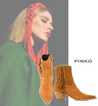 PINKO Casual Style Suede Plain Leather Fringes Elegant Style
