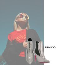 PINKO Casual Style Plain Leather Party Style Elegant Style