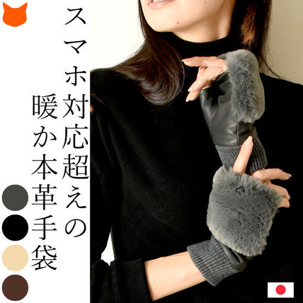 Plain Leather Eco Fur Leather & Faux Leather Gloves