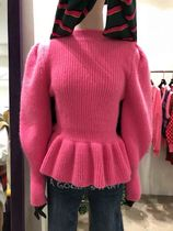 Cable Knit Casual Style Peplum Rib U-Neck Bi-color