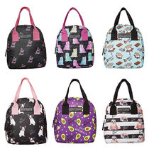 Betsey Johnson Other Animal Patterns Bags