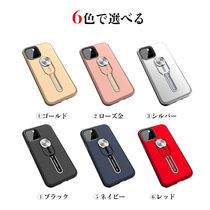 iPhone 11 Pro Smart Phone Cases
