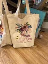 SAND PEOPLE Tropical Patterns Casual Style Unisex Canvas A4 Totes