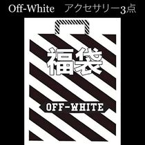 Off-White Stripes Unisex Blended Fabrics Street Style Chain Metal