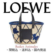 LOEWE Other Animal Patterns Handmade Straw Bags