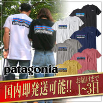Patagonia Unisex Plain Outdoor T-Shirts