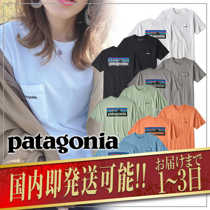 Patagonia More T-Shirts Unisex Plain Outdoor T-Shirts