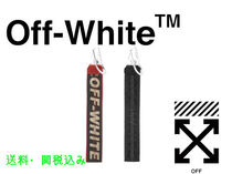 Off-White Watches & Jewelry