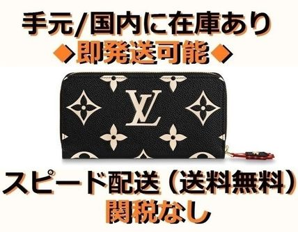 Louis Vuitton ZIPPY WALLET Louis Vuitton Long Wallets