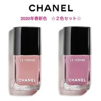 CHANEL CHANEL Hand & Nail Care