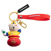 STARBUCKS STARBUCKS Keychains & Bag Charms