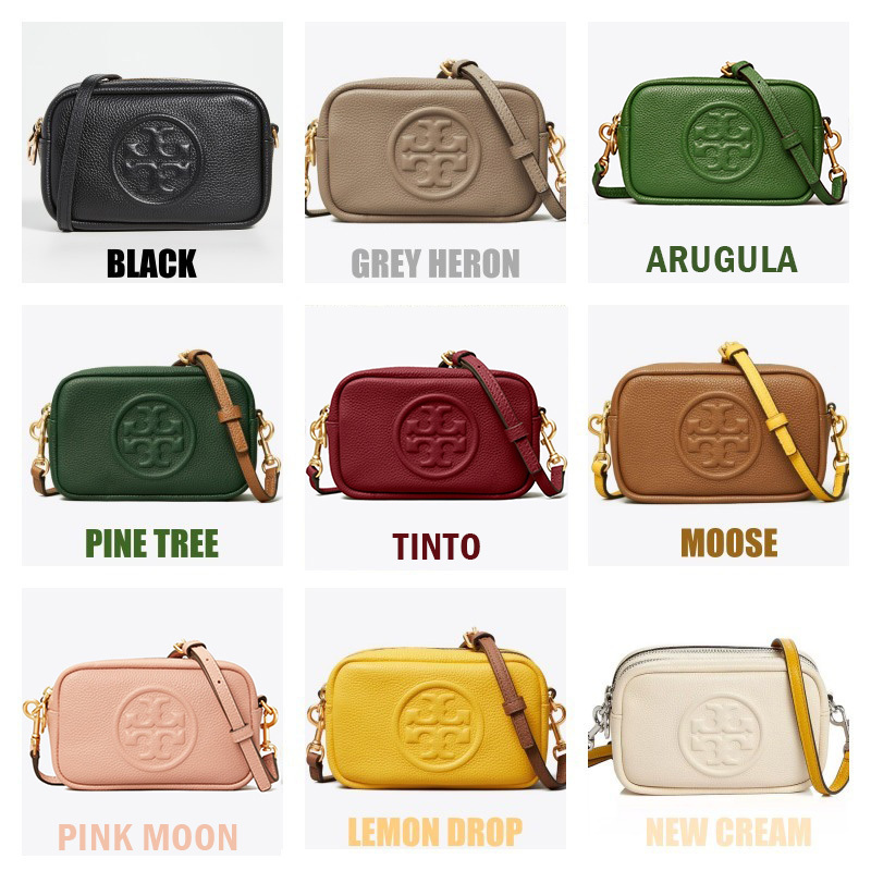 shop abas tory burch