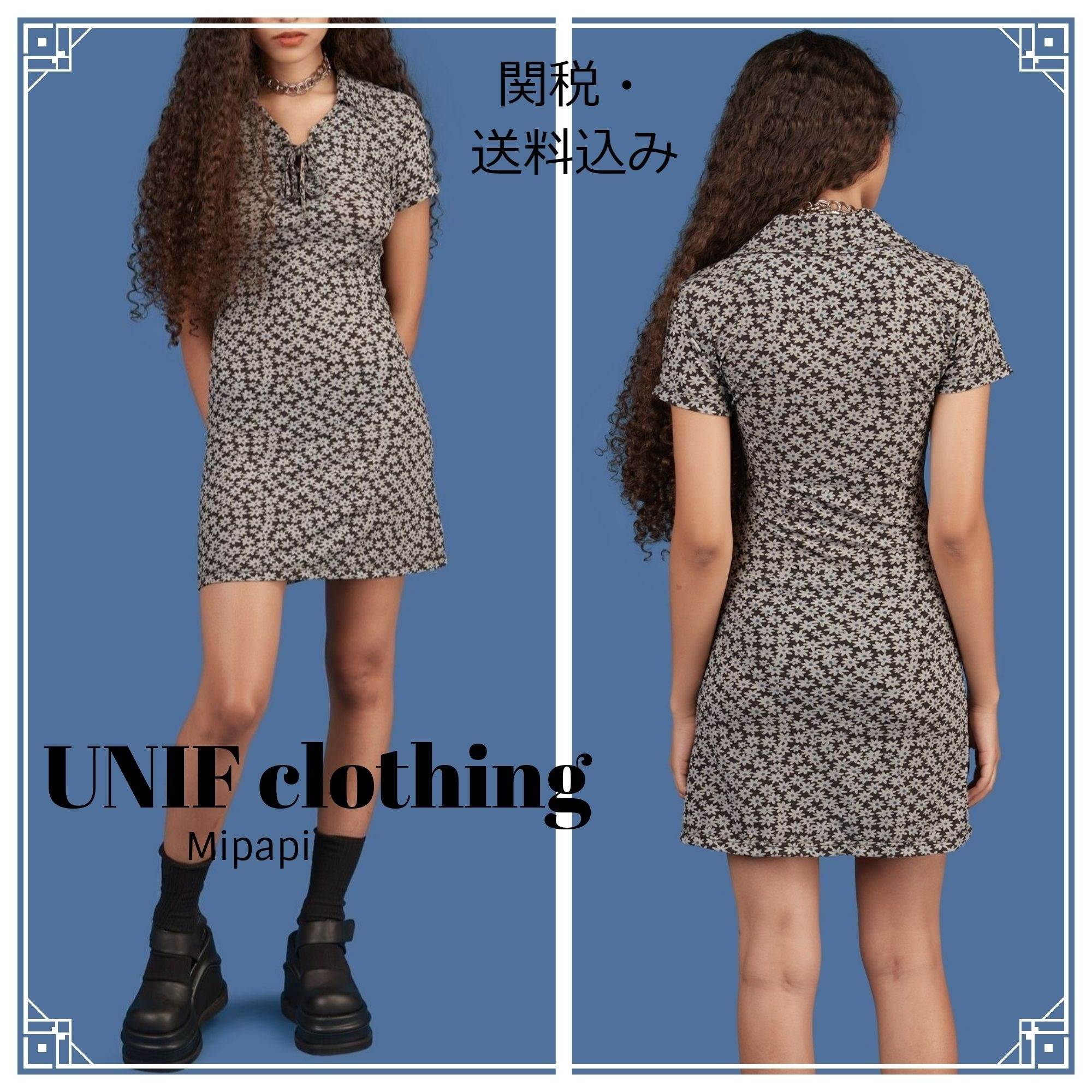 shop are you am i unif clothing