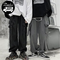 Slax Pants Unisex Street Style Plain Oversized Slacks Pants