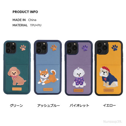 Unisex Blended Fabrics Other Animal Patterns iPhone 8