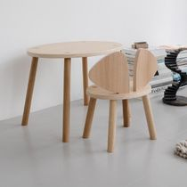 NOFRED Unisex Table & Chair
