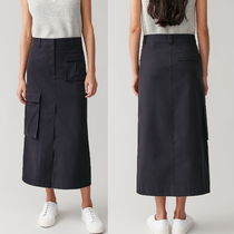COS Casual Style Plain Cotton Skirts