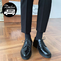 ASCLO Enamel Street Style Handmade Home Party Ideas Oxfords