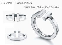 Tiffany & Co Tiffany T Unisex Initial Silver Elegant Style Rings